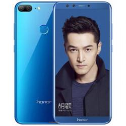 Spesifikasi Honor 9 Lite yang Diluncurkan Desember 2017
