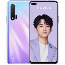 Spesifikasi Huawei Nova 6 yang Diluncurkan Desember 2019