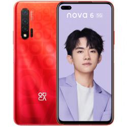 Spesifikasi Huawei Nova 6 5G yang Diluncurkan Desember 2019