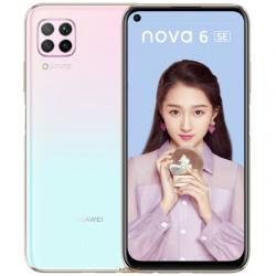 Spesifikasi Huawei Nova 6 SE yang Diluncurkan Desember 2019