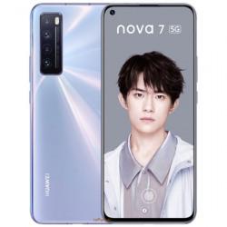 Spesifikasi Huawei Nova 7 5G yang Diluncurkan April 2020