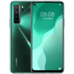 Spesifikasi Huawei Nova 7 SE yang Diluncurkan April 2020