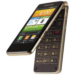 Spesifikasi Samsung Galaxy Golden yang Diluncurkan Oktober 2013