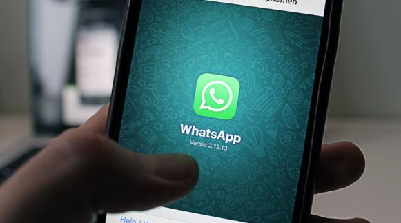 Cara Menyadap WhatsApp Dari Jarak Jauh